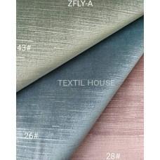 Бархат однотонный декор на отрез ткань для штор