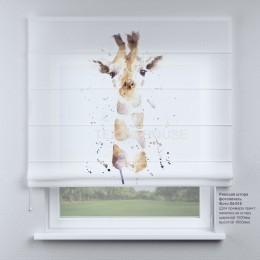 Римская штора Рисунок Жирафа