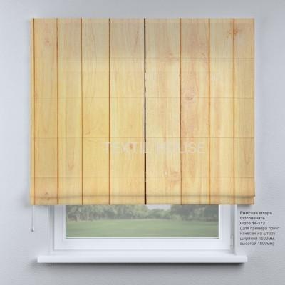 Римская штора Светлое дерево