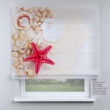 Римская штора Морская звезда