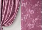 Ткань для штор T3709-8/280 PJak
