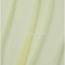 Тюль вуаль однотонная лимонно-желтый